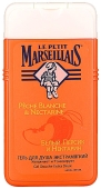 Гель для душа Le Petit Marseillais (Ле петит Марселис)  персик+нектарин 250 мл – ИМ «Обжора»