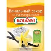 Ванильный сахар Котани (Kotanyi) – ИМ «Обжора»