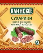 Сухарики Клинское пш.100г копченая колбаска – ИМ «Обжора»