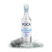 Водка Родная Роса Чиста 0.2 л. – ИМ «Обжора»