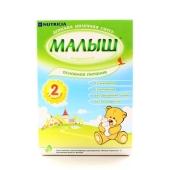 Молочна суміш Малиш-2 320г з 6 місяців Nutricia – ІМ «Обжора»