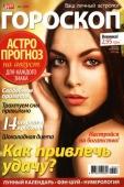 Газета Дарья – ИМ «Обжора»