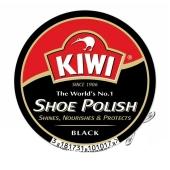Крем для обуви Киви (KIWI) черный 50 мл – ИМ «Обжора»