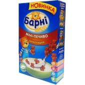 Печенье Барни мини какао шоколад 165 г – ИМ «Обжора»