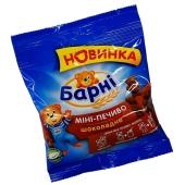 Печенье Барни мини какао шоколад 25 гр. – ИМ «Обжора»