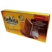 Печенье Бельвита сендвич какао-йогурт 253 г – ИМ «Обжора»