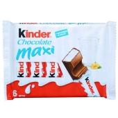 Шоколад Киндер Макси Т-6 – ИМ «Обжора»