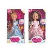Кукла Беби Реана 850 K-B 2 вида – ИМ «Обжора»