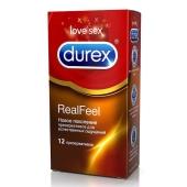 Презервативы Дюрекс (DUREX) Real Feel 12 шт. – ИМ «Обжора»