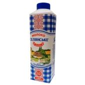 Молоко Селянское 1 л. 3,2% (ГЦ) – ИМ «Обжора»