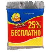 Салфетки Фрекен Бок для уборки Аккорд 5 шт. – ИМ «Обжора»
