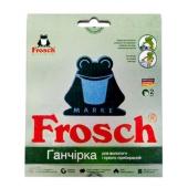 Тряпка Фрош (Frosch) для уборки 2 шт. – ИМ «Обжора»
