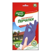 Перчатки суперкрепкие - 8 Мелочи Жизни – ИМ «Обжора»