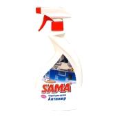 Средство Кама (САМА) для чистки кухни спрей 500 мл. – ИМ «Обжора»