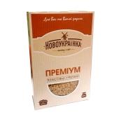 Хлопья Новоукраинка гречневые 800 гр. – ИМ «Обжора»