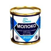 Сгущеное молоко Омка 370г 8,5% ДСТУ ж/б – ИМ «Обжора»