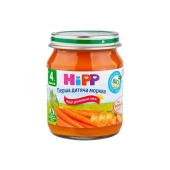 Пюре  Хипп (Hipp) Морковка 125 г – ИМ «Обжора»