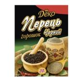 Перец черный Деко горошек 20 г – ИМ «Обжора»