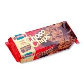 Печенье Гуллон (Gullon) Чоко чипс с шок 125 г – ИМ «Обжора»