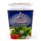 Сыр Добряна Моцарелла мини 45% 200 г – ИМ «Обжора»