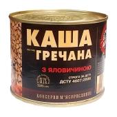 Конс, Алан 525г каша гречана з ялович, ГОСТ ж/б – ІМ «Обжора»