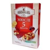 Хлопья Новоукраинка 400г мюсли  5- фруктов – ИМ «Обжора»