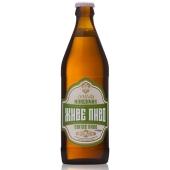 Пиво Опилля Классическое Живое 0,5л ст – ИМ «Обжора»