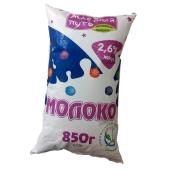 Молоко Млечный путь 2,6% 850 г – ИМ «Обжора»