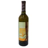 Вино Болград (Bolgrad) Совиньон Блан белое сухое 0,75 л – ИМ «Обжора»