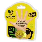 Браслет від комарів GARDEX Baby зі змінним картриджем – ІМ «Обжора»