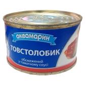 Толстолоб Аквамарин 230 г  в т/с – ИМ «Обжора»
