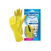 Перчатки универсальные M Чистый дом 1 пара – ИМ «Обжора»