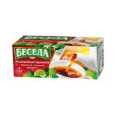 Чай Беседа с бергамот 26 п – ИМ «Обжора»