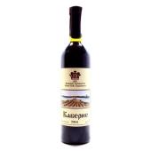 Вино Князя Трубецкого Каберне ординарное красное сухое 0,75 л – ИМ «Обжора»