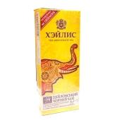 Чай Хейлис (Hyleys) Цейлонский черный 20п*1,5 г – ИМ «Обжора»