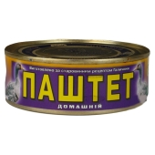 Конс, Галицький 250г паштет з гуски – ІМ «Обжора»