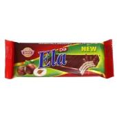 Вафли Седита (Sedita) Ela Ореховые в шоколаде с подсластителем 25 г – ИМ «Обжора»