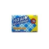 Масло Наш молочник 72,6% 100 г – ИМ «Обжора»