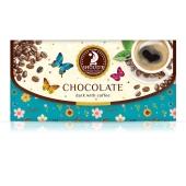 Черный шоколад Шоудье (Shoud'e ) Клатч Кофе 70 г – ИМ «Обжора»