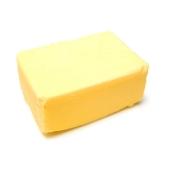 Масло сливочное ГМЗ 72,5% вес – ИМ «Обжора»