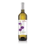 Вино Oreanda Мускат 0,75л біле н/сол Новий дизайн – ІМ «Обжора»