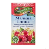 Чай Полесский Малина Липа 20п*2г – ИМ «Обжора»