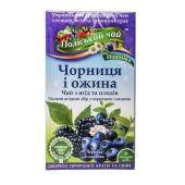 Чай Полесский Черника Ежевика 20п*2г – ІМ «Обжора»