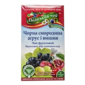 Чай Полесский Смородина Крыжовник Вишня 20п*2г – ИМ «Обжора»