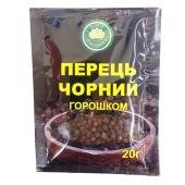 Перец черный Ласочка горошек 20 г – ИМ «Обжора»
