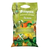 Грунт Флорин Лимон 3л – ІМ «Обжора»