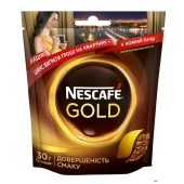 Кофе Нескафе (Nescafe) Голд 30 г – ИМ «Обжора»