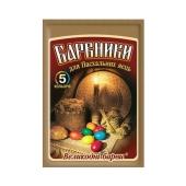 Набір барвників Украса для яєць Великодні барви – ІМ «Обжора»