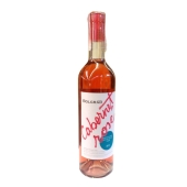 Вино Болград (Bolgrad) Каберне розовое сухое 0,75 л – ИМ «Обжора»