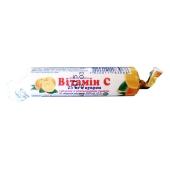 Конфеты КВЗ Витамин С апельсин 25 г – ИМ «Обжора»